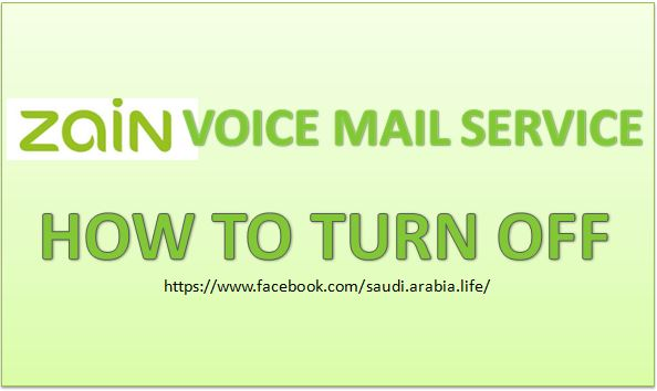 ZAIN VOICE MAIL SERVICE HOW TO TURN OFF