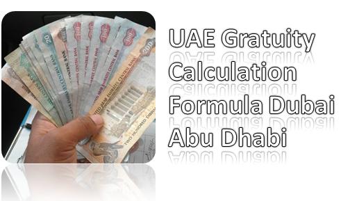 UAE Gratuity Calculation Formula Dubai Abu Dhabi
