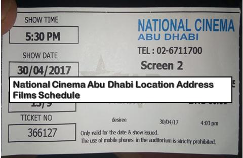 Star National Cinema Abu Dhabi Location Movie Schedule