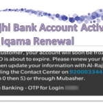 Al Rajhi Bank Account Activation After Iqama Renewal