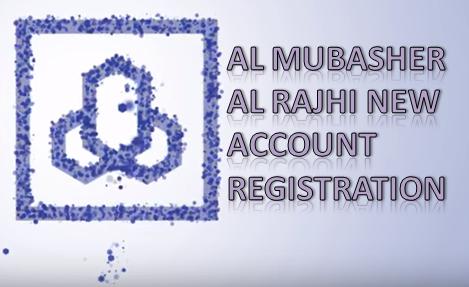 ... الراجحي Al Rajhi Al Mubasher Retail. Gives wide range of service like sending money, bill payments , services bills payments, credit card, ...
