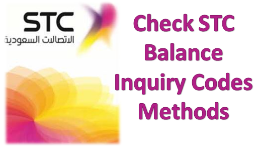 How to Check STC Remaining Balance in Your Account?