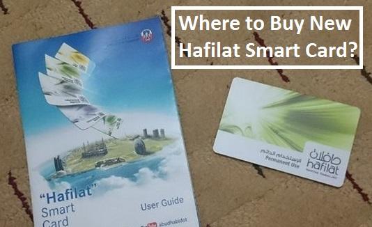 Where to Buy New Hafilat Smart Card?