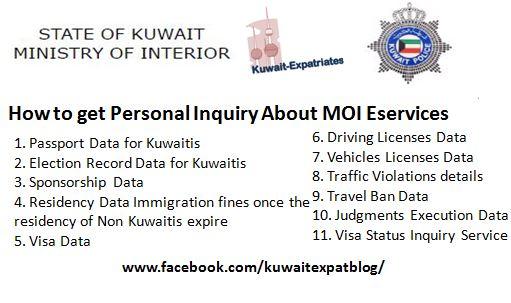 PACI KUWAIT PERSONAL INQUIRY SERVICE