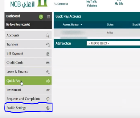 NCB Al Ahli Bank Iqama Expiry Update Online Procedure | Arabian Gulf