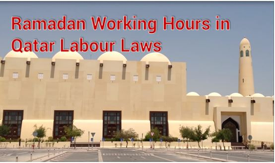 Ramadan Working Hours in Qatar Labour Laws