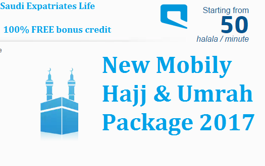 Mobily Hajj and Umrah SIM and Package Details