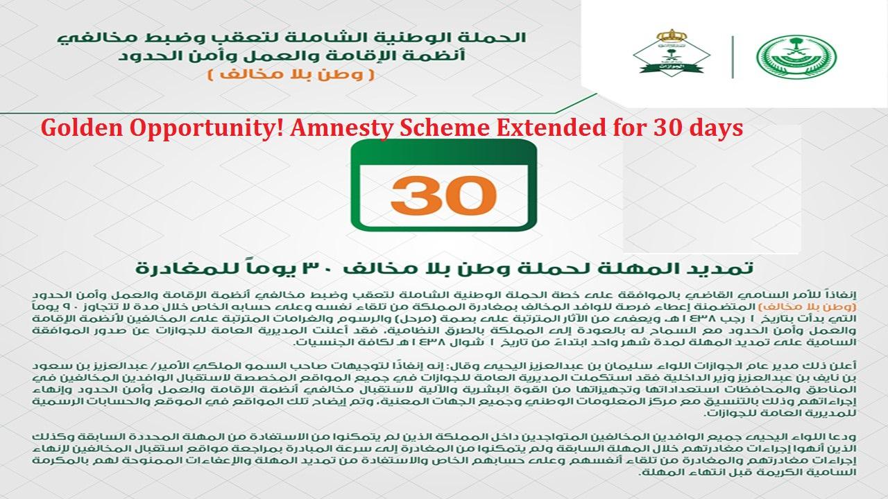 Golden Opportunity! Amnesty Scheme Extended for 30 days