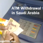 Riyals Withdrawal Limit at ATM Per Day Saudi Arabia