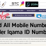 Find All Mobile Numbers | Networks Registered on Iqama