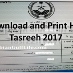 Check Print and Confirm Hajj 2017 Tasreeh Permit Online
