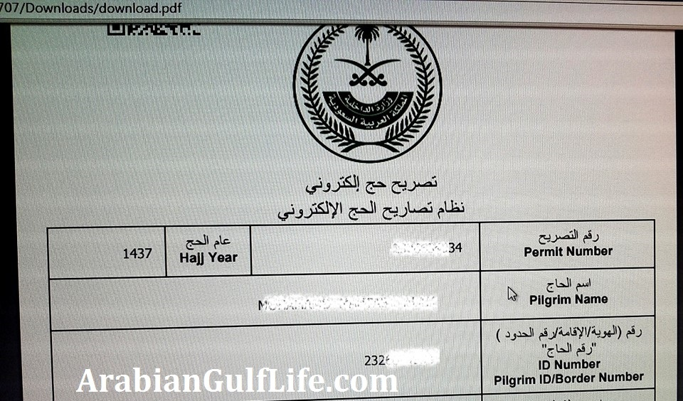 Check Print and Confirm Hajj 2020 Tasreeh Permit Online