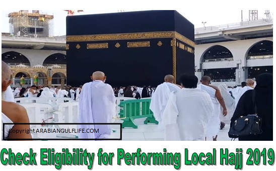 Check Eligibility for Performing Local Hajj 2020