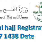 Local hajj Registration 2018 1438 Date Details Saudi Arabia