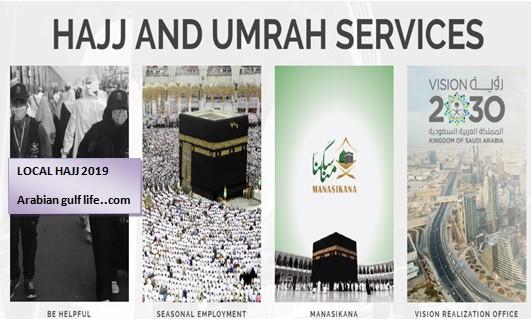 Local hajj Registration 2019 1440 Date Details Saudi Arabia