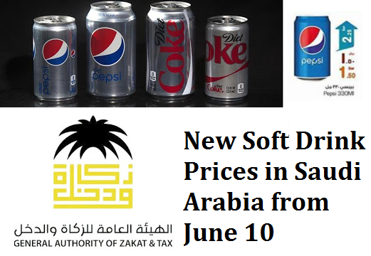 New Soft Drink Prices in Saudi Arabia