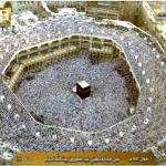 Saudi Public Sector Eid Holidays 2017
