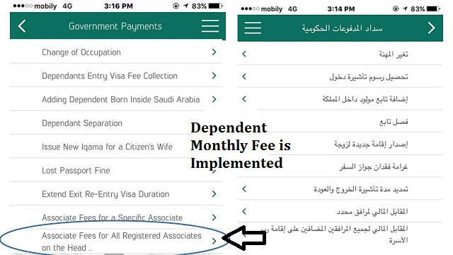 Dependent Monthly Fee is Implemented