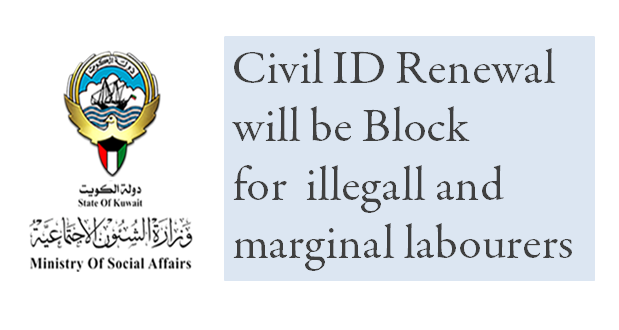Civil ID Renewal will be Blocked for Some Workers