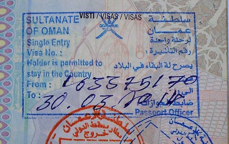 Non-Sponsored E-Visa of Oman: Eligible Countries