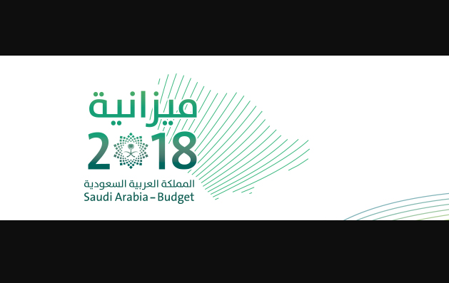 Biggest Budget in the History of Saudi Arabia 2018
