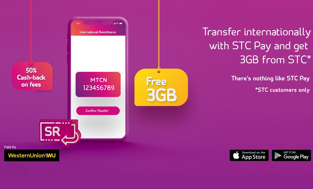 Send Remittance Through STC Pay Get 50% Cashback on fees