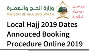 How to register Local Hajj in Saudi Arabia