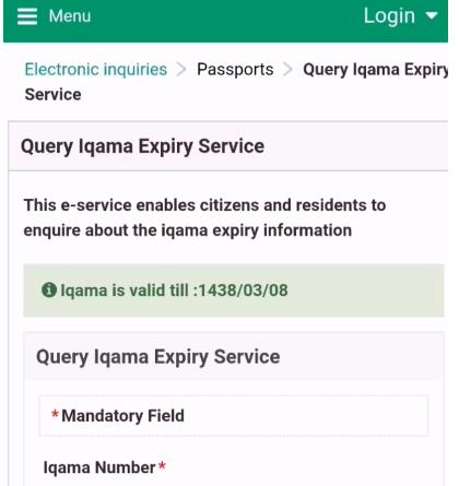 Check Iqama Owner