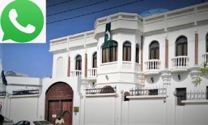 pakistan embassy whatsapp numbers oman