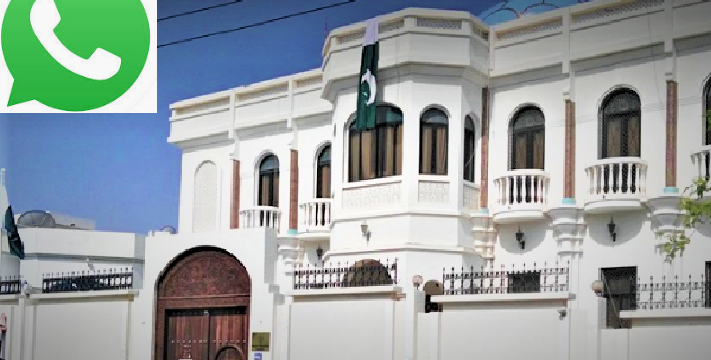 Whatsapp Number of Pakistani Embassy in Oman