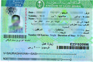 """""""Visit Visa Extensions"""" can now be done online at moi.gov.sa"""
