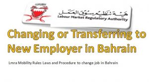 how to transfer job in bahrain