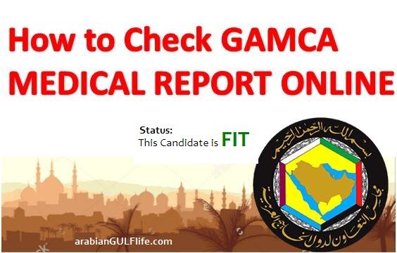 gamca medical report check online india