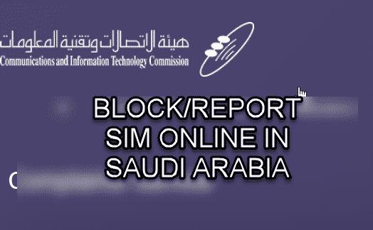 How to Block Sim card online in Saudi Arabia using CITC online
