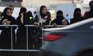 saudi tourist visa