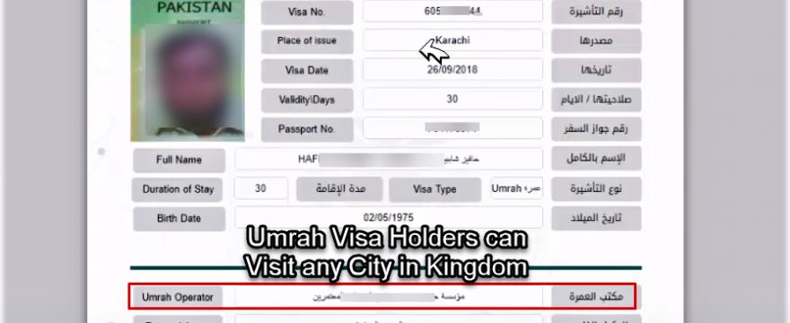 Umrah Visa Holders can Visit any City of KSA