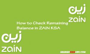 zain balance check