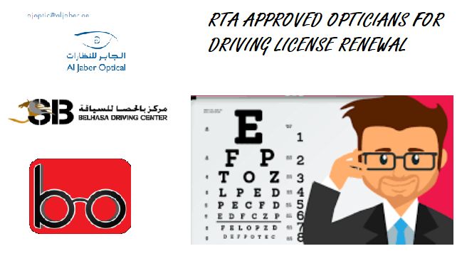 Eye test for dubai driving license Renewal Centers for Eye Test