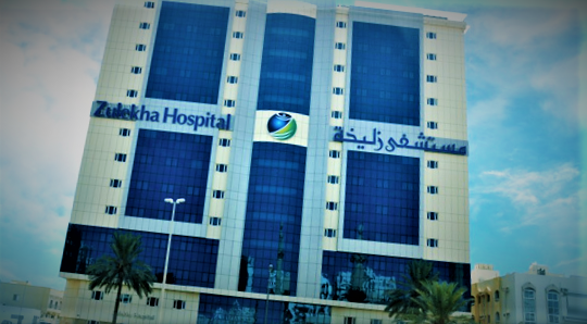 Zulekha hospital Sharjah – Best Hospitals in Sharjah