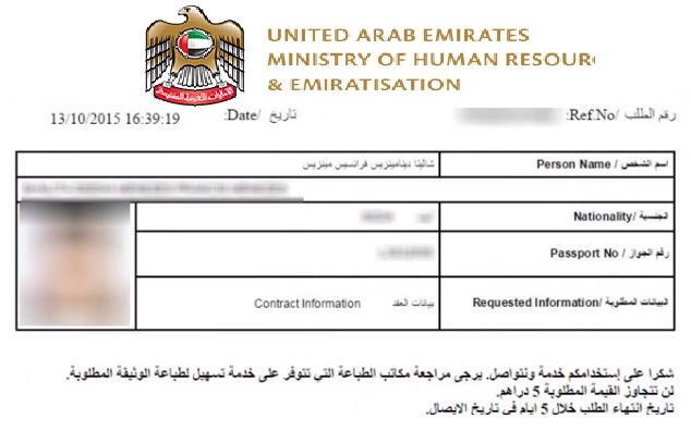 Labour Contract online on MOL.gov.ae in UAE