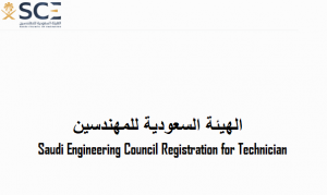 sce registration saudi arabia