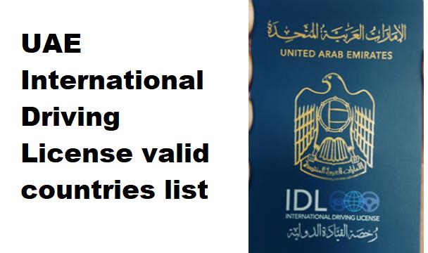 UAE International Driving License Valid countries list