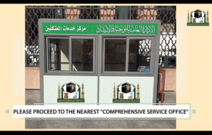 itikaf-in-masjid-e-nabwi-2020.