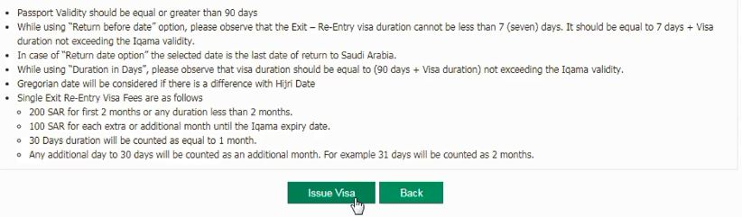 Exit Reentry Visa fee