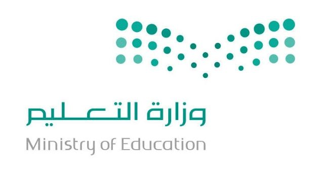 Ministry of Education in Saudi Arabia promoted all students to the next Grade