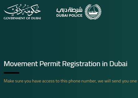 dxbpermit.gov.ae How to Get Movement Permit