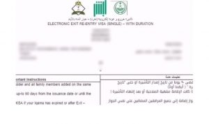 exit re entry saudi visa