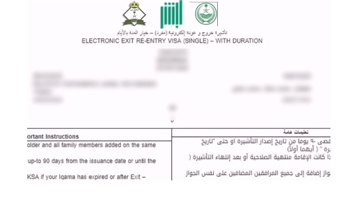 exit re entry saudi visa