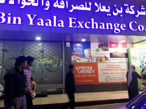 bin yalla exchange rate today sar